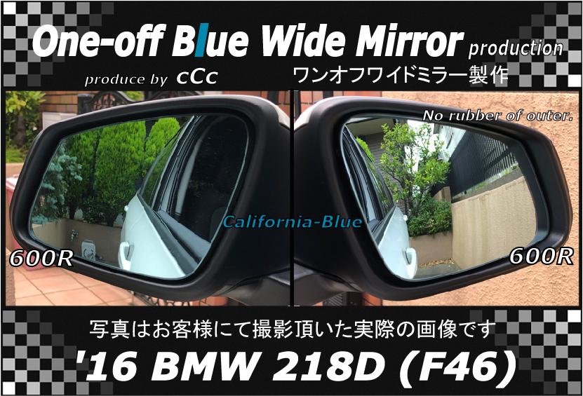 '11 BMW 201D (F46)